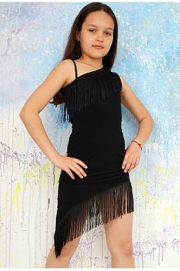 Asymmetric latin dress with fringe