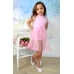 Leotard with net skirt for dance and ballet light pink