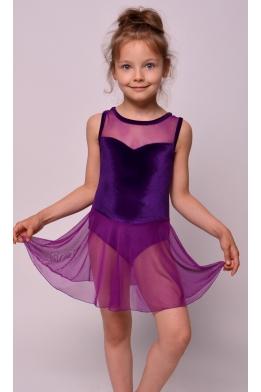 Leotard with skirt violet