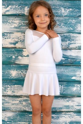 Dance basic skirt white