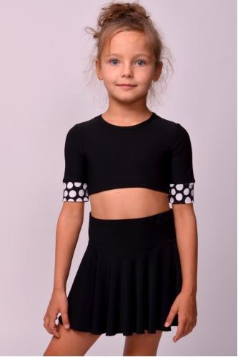 Dance basic skirt black